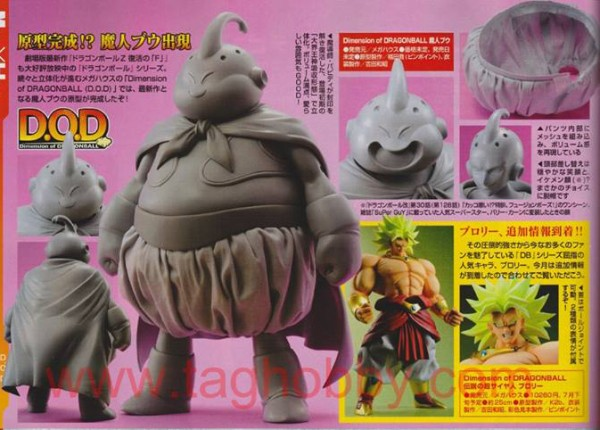 majin buu dod dimension of Dragonball