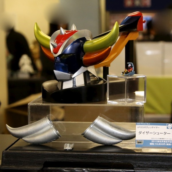 Metal Action UFO Robo Grendizer