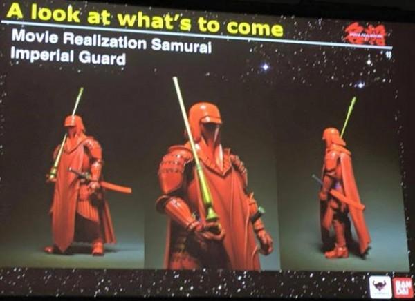 movie Realization Samurai imperial Guard STAR WARS