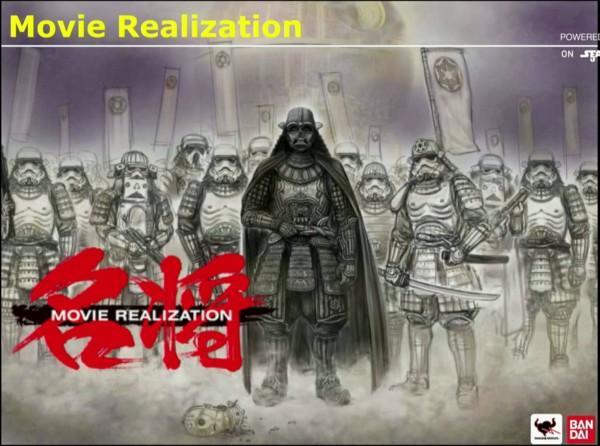 Movie Realization Samurai  Star Wars