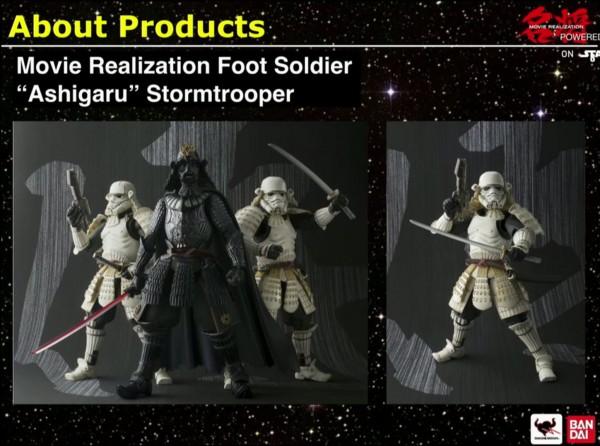 Movie Realization Samurai  Star Wars VADER sandtrooper