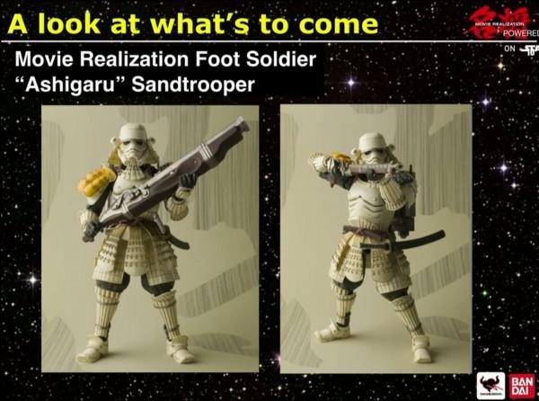Movie Realization Samurai  Star Wars sandtrooper