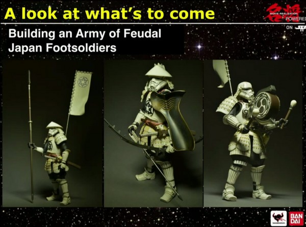 Movie Realization Samurai  Star Wars stormtrooper