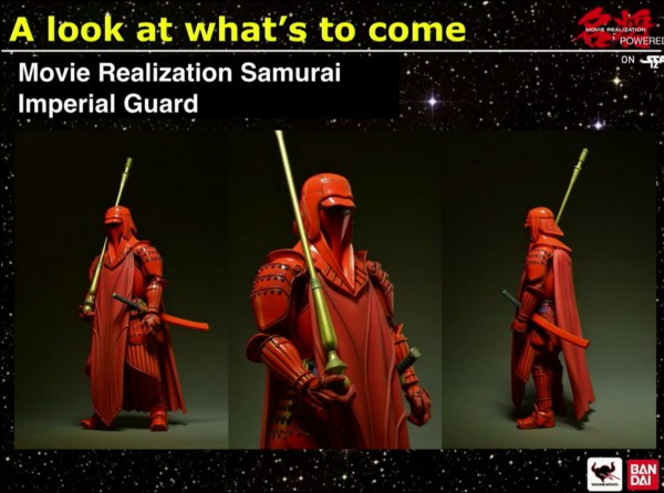 Movie Realization Samurai  Star Wars Imperial Guard