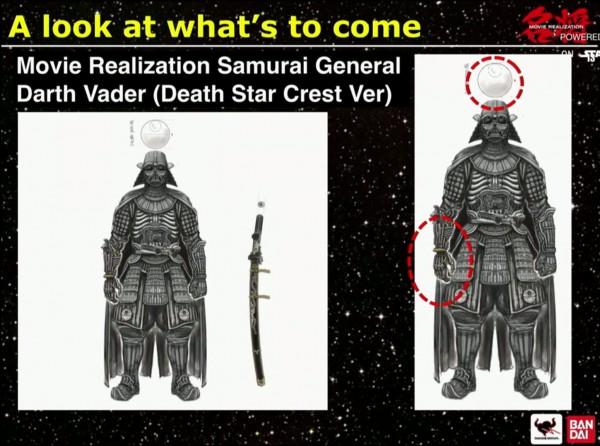 Movie Realization Samurai  Star Wars General Datrh Vader