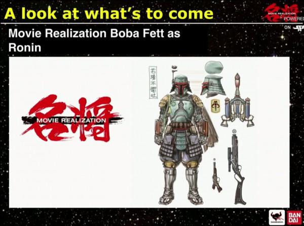 Movie Realization Samurai  Star Wars Ronin boba fett