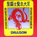 Dragon point