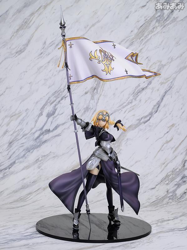 Fate/Apocrypha - Jeanne d'Arc MEDICOM
