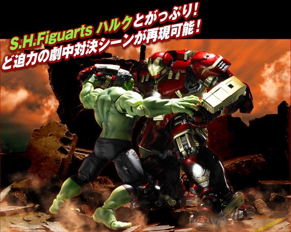 SH-FiguartsAge-of-Ultron-Hulkbuster-hulk