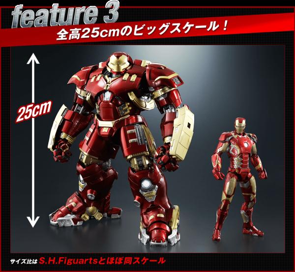 Tamashii-Nation-SH-Figuarts-Hulkbuster-2