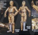bandai model kit star wars C3PO 3