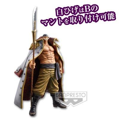 ONE PIECE DEFINE X FIGURE SHIROHIGE