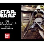 Model Kits Star Wars 1/12 : army building en vue chez Bandai
