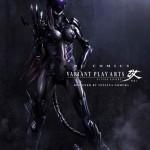 Nouvelle variante DC Comics Play Arts Kai par Square Enix