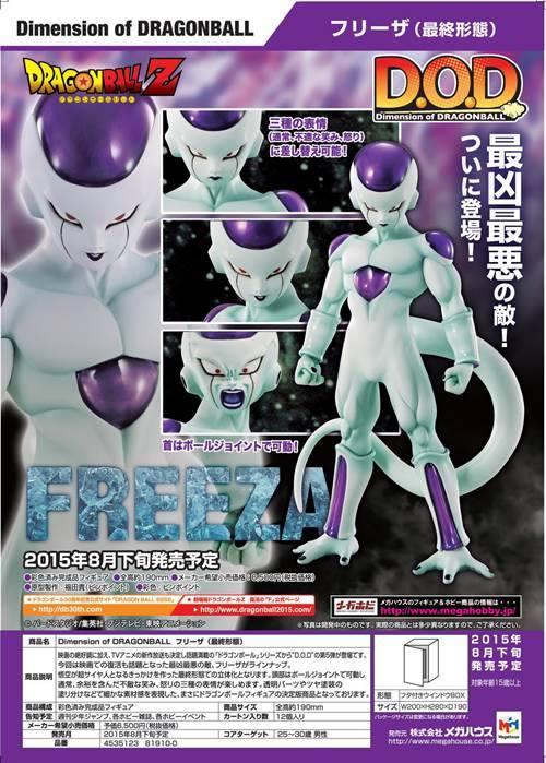 freezer / Freeza DOD DBZ