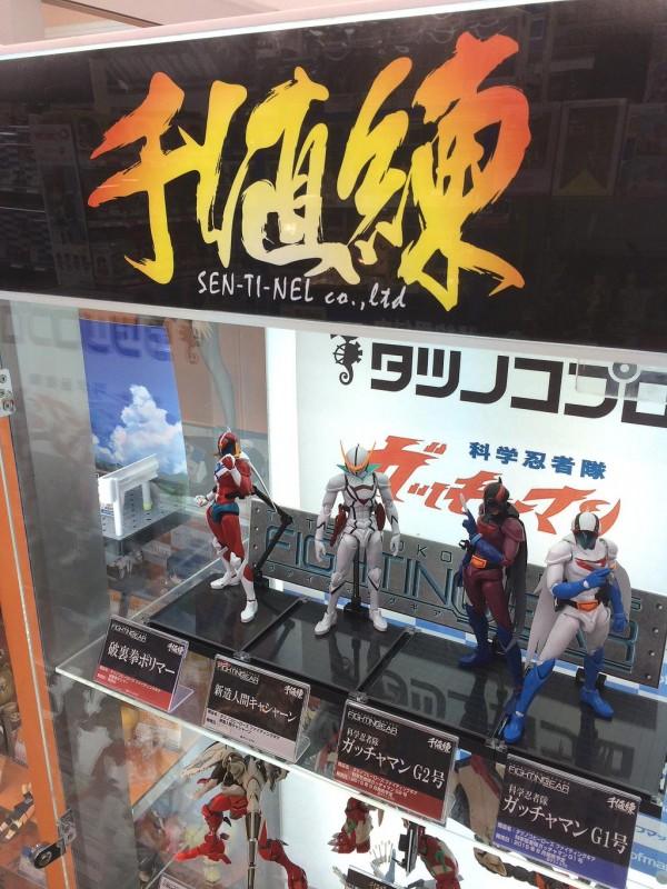 Tatsunoko Heroes FightinGear series GATCHAMAN Batailel des planetes