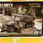 Dispo en France : Mega Bloks COD WW2