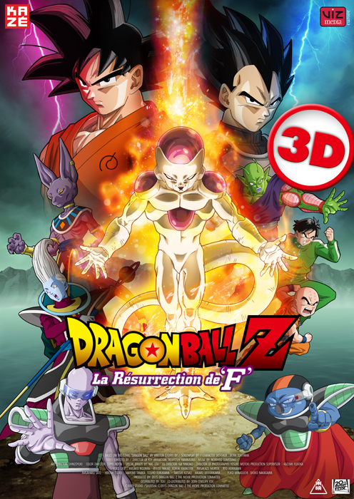 Dragon Ball Z : La Resurrection de 'F' le 29 juin au Grand Rex