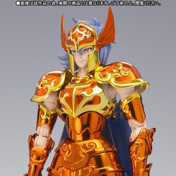 Sorrento de la Sirène Myth Cloth Ex