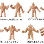 Retour des mini figurines (Cosmix) KINNIKUMAN au Japon
