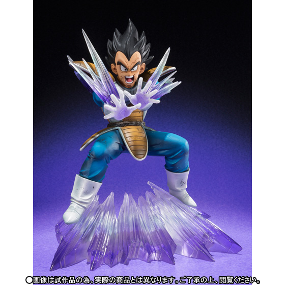 dragon-ball-z-vegeta-figuarts-zero-galick-gun-bandai-1