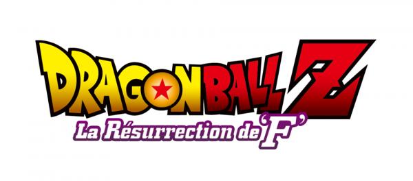 dragonballZ-resurectiondeF