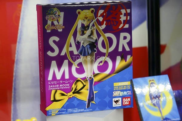 S.H.Figuarts Sailor Moon Imposteur Version (Zoizite moon)