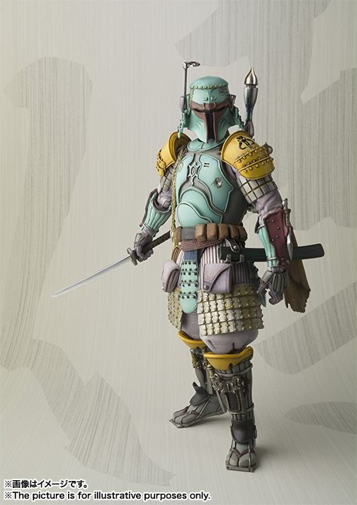 Boba Fett MOVIE REALIZATION