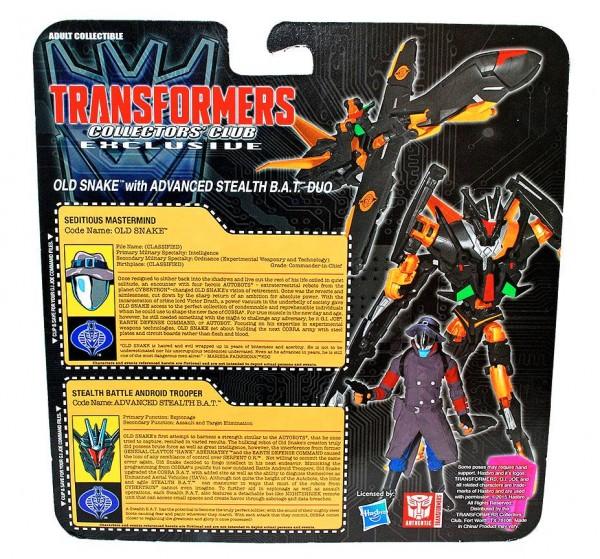 gijoe-transformerscrossover03
