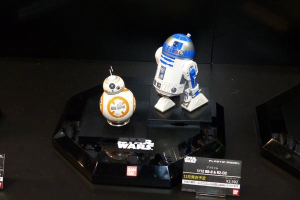 Bandai-Star--BB8-R2D2