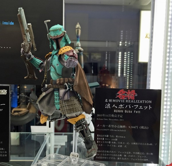 STAR WARS Movie Realization boba fett