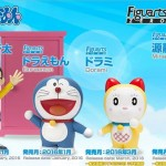 Doraemon FiguartsZero et The Robot Spirit