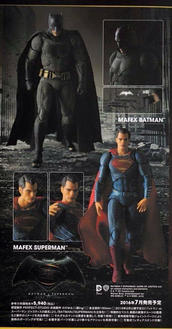 MAFEX_Superman_Batman