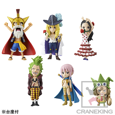 ONE PIECE World Collectable Figure(WCF)