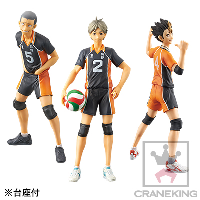 DXF Figure Special