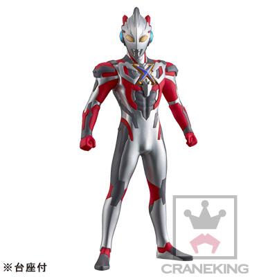Ultraman DXF Figure