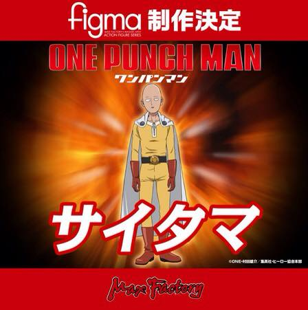 One Punch Man - Figma
