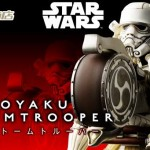 Taikoyaku Stormtrooper Star Wars Movie RealiZation