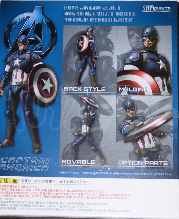 SH-figuarts-avengers2-captain-america-3