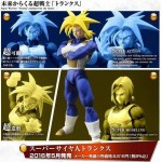 S.H.Figuarts Super Warrior Trunks - Les images officielles