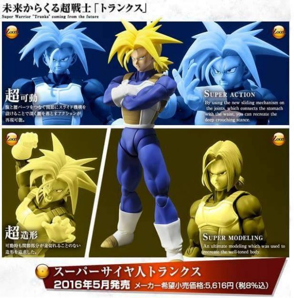 S.H.Figuarts Super Warrior Trunks