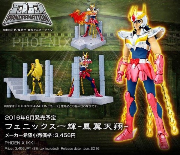 DDpanoramation saint seiya phoenix