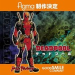 WonFest2016 Max Factory : Figma Deadpool, Frozen, Macross, Metroid, One Punch Man …