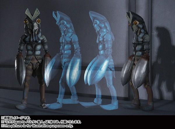SHFiguarts Baltan  Alien - ULTRAMAN