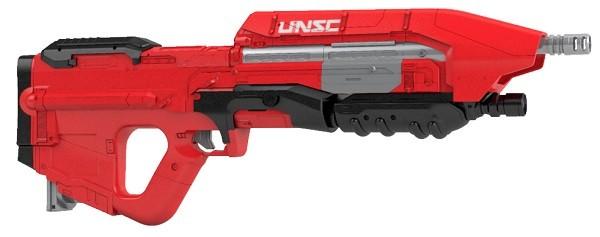 Boomco Halo UNSC MA5 Blaster