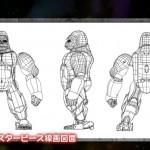 Transformers: Beast Wars nouvelle images du MP Optimus Primal