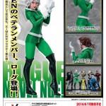 Rogue Artfx+ Marvel Now par Kotobukiya