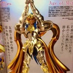 Camus du Verseau prochaine Myth cloth EX Soul Of Gold