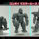 Transformers: Beast Wars nouvelle images du MP Optimus Primal