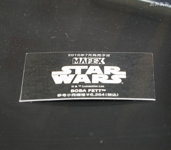 MAFEX star wars